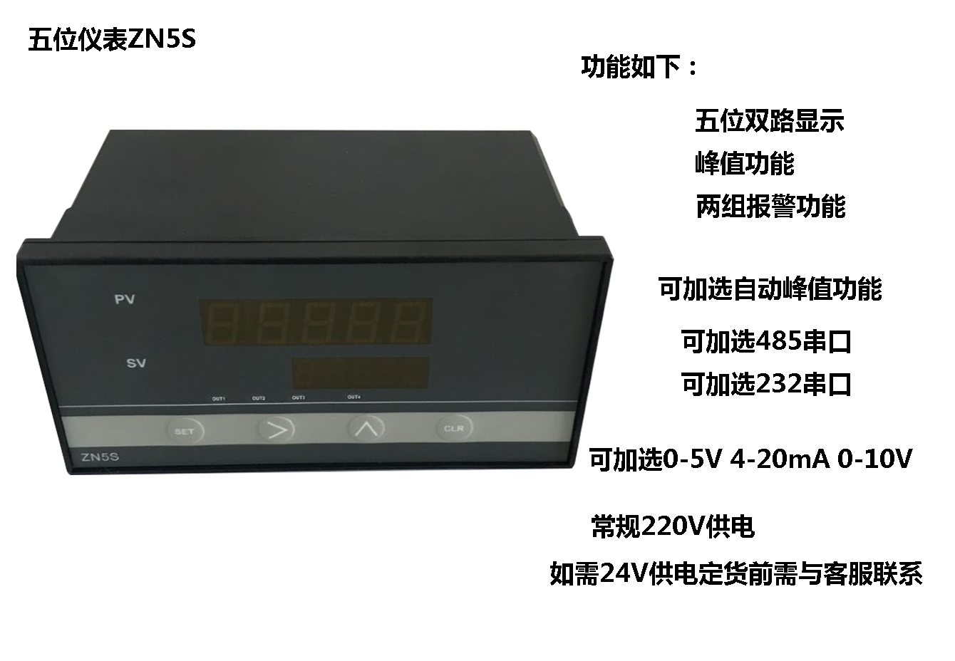 BSCC-H2 Load Cell Display Weighing Instrument