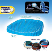 3D Fashion  ice pad gel cushion non-slip soft and comfortable outdoor massage office chair cushion carpet