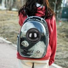 Переносной Контейнер-капсула, дышащая сумка для домашних животных, уличная Сумка-переноска для собак, передняя сумка для собак, рюкзак для путешествий с двойным плечом
