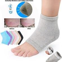 2 шт. силиконовых кейсов Увлажняющие гелевые пяточные носки ног от трещин средство для защиты и уходу за кожей комплект профессиональный ух...