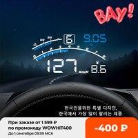 Vjoycar-pantalla frontal para coche OBDII EUOBD, proyector de parabrisas de 5,5