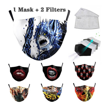 Maska Mascarillas 3D Print Masks Fashion Breathable Anti Dustproof Mouth Cover Outdoor Driving Maske Pm2.5 Mask Neck Sunscreen image