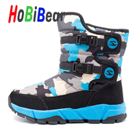 Winter Toddler Boy Boots with Fur Snow Boots Kids Warm Girls Boot Size 24 40 Children Unisex Camouflage Boots Boy Girl Ski Boot