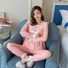 Женский пижамный комплект из двух предметов кружевная Милая
