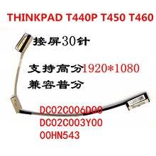 3pin tela de vídeo flex fio para lenovo thinkpad t440 t450 t460 portátil lcd led lvds display fita cabo dc02c006d00