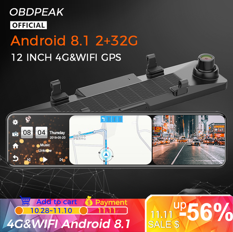 4G 32G 4G 12 Inch Car Rearview Mirror Android 8 1 Stream Media GPS Navi Car Dvr Dual 1080P Camera Dash Cam ADAS GPS Track Night