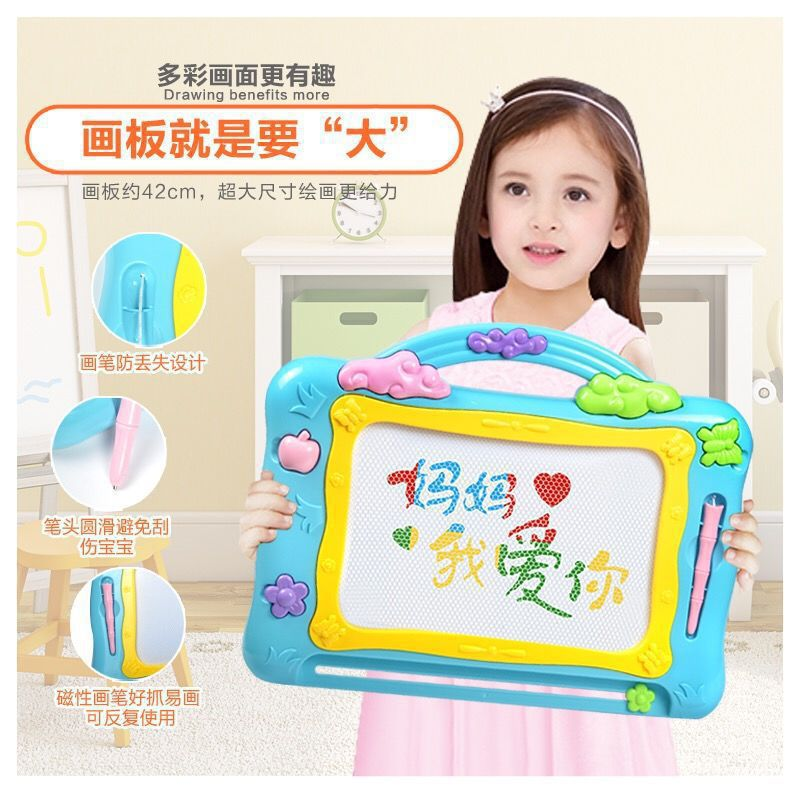 CHILDREN'S Toy Color Sketchpad Magnetic Painted Doodle Board 1-3 Years Old Painting Blackboard GIRL'S And BOY'S Early Education