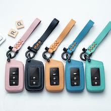 Чехол для автомобильного ключа кожаный чехол защиты ключей lexus