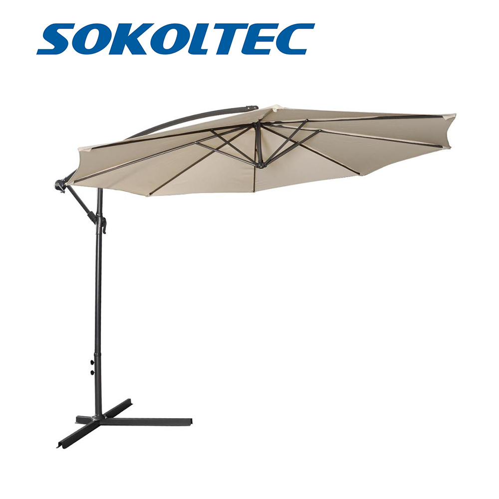 SOKOLTEC Outdoor Umbrella Cover Garden Weatherproof Patio Cantilever Parasol Rain Cover Accessories Oxford Cloth Umbrella