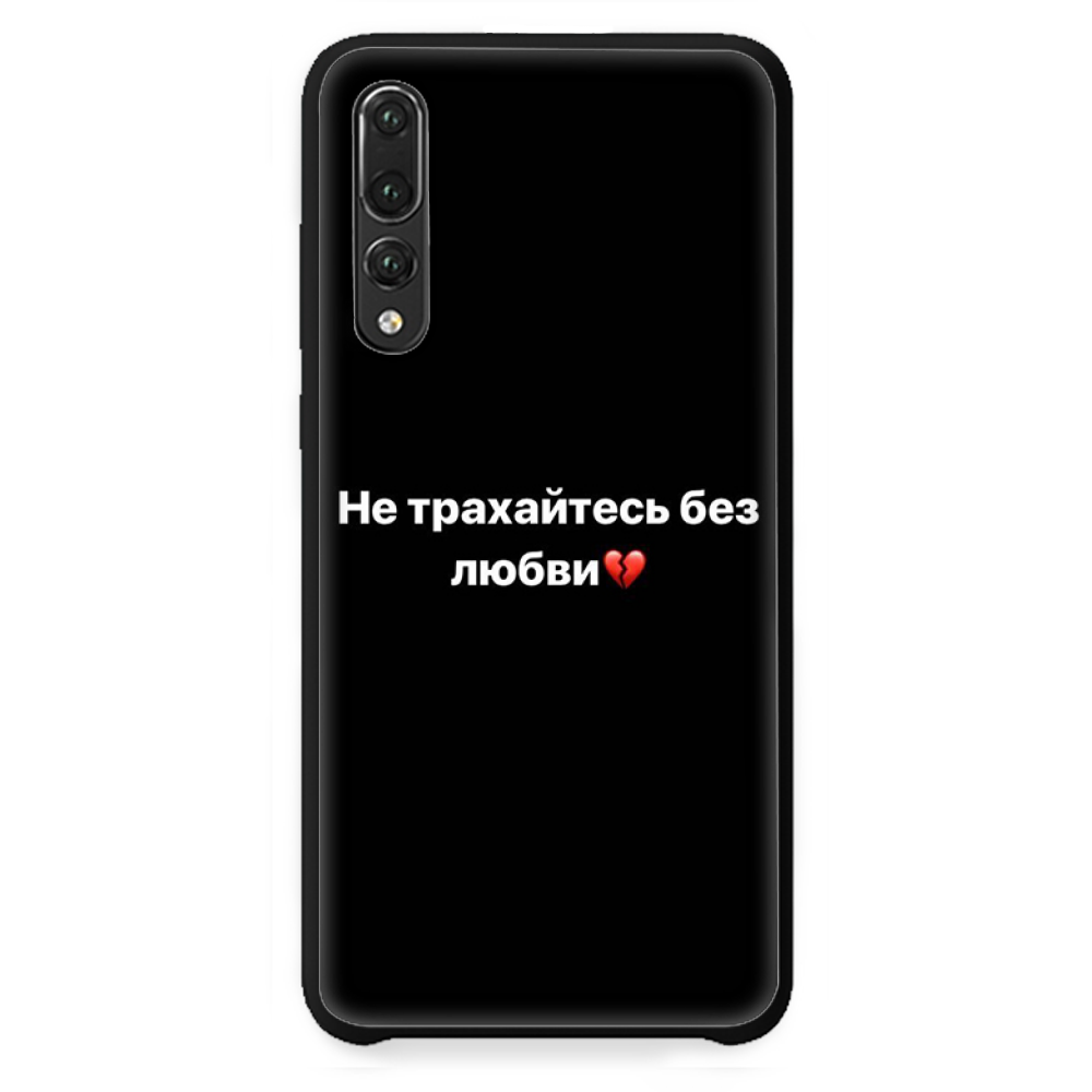 ロシア引用テキストの単語品質電話ケースhuawei社P9 P10 P20 P30 プロliteスマートメイト 10 lite 20 y5 Y6 Y7 2018 2019