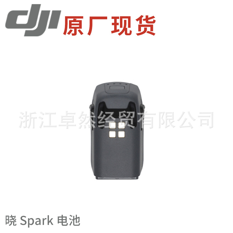 DJI Xiao Spark Intelligent Flight Battery Unmanned Aerial Vehicle Drone Accessories Battery