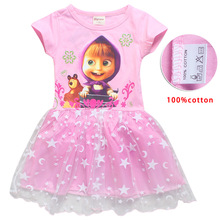 Kids Baby Girls Cartoon Printed Dress Clothing