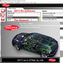 Delphis DS150E 용 최신 Ds150e 2017.R3 소프트웨어 무료 자동차 및 트럭 지원 ISS 기능 활성화