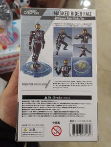 Image 5 - Japan Anime SHF Masked Rider Faiz 20 Kamen Rider Kicks Ver. BJD Action Figure Model Toys