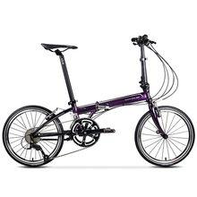 Bicicleta dobrável dahon bicicleta glo kac083 velocidade p18 sp18 18 velocidade cromo molibdênio aço quadro 20 polegadas tubo base da bomba de ar estrada