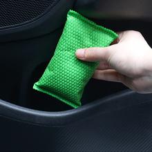 Nowe bambusowe woreczki z węglem śmierdzącym usuwaniem szafy z węglem aktywnym dezodorant do butów dezodorujący pochłaniacz wilgoci tanie tanio Activated Carbon Bags Węgiel aktywny Torby