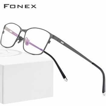 FONEX Gafas de titanio de bastidor hombres Plaza Gafas hombre clásico óptica marcos para anteojos de prescripción Gafas Oculos 8505