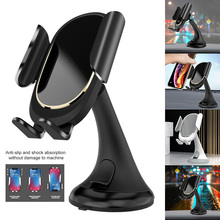 Gravity Car Phone Holder Vehicle Mount Suction Cup Acrylic for Smartphone LHB99