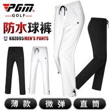 Trousers Pants Sportswear Spring-Clothing Rain Golf Waterproof PGM Summer New Men Elastic
