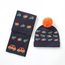 Шапка шарф набор зимняя вязаная шапочка для мальчиков помпон