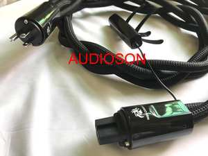Dragon | High (Variable) Current Low-Z / Noise-Dissipation 3-Pole AC Power Cable