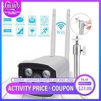 720P 1080P Outdoor Ip-kamera Überwachung Im Freien Wifi CCTV Kugel Audio Kamera Wasserdichte voll Metall Nachtsicht Yoosee APP