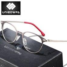 Titanyum alaşım Retro yuvarlak gözlük çerçeve erkekler optik reçete gözlük çerçevesi kadın şeffaf miyopi Vintage gözlük çerçevesi