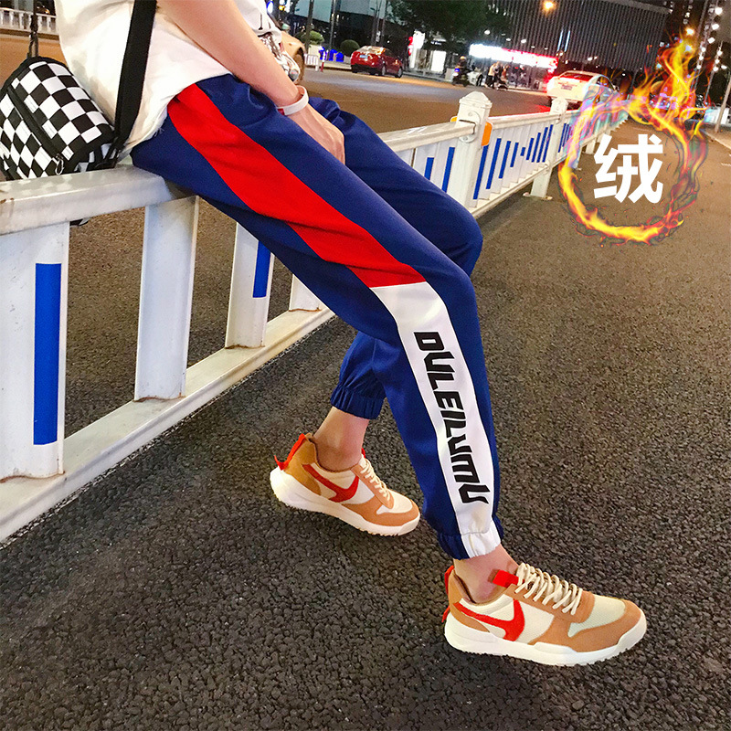 K78 Plus Velvet Hong Kong Style Autumn And Winter INS Super Fire New Style Men's Ankle Banded Pants Popular Brand Hip Hop Korean