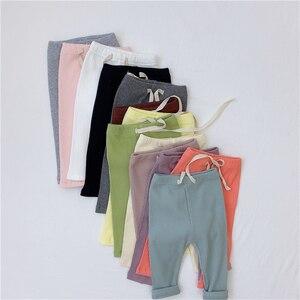 Baby Girl Leggings Autumn Toddler PP Pants Little Boy Casual Harem Pants Kids Trousers Children Bottom Pant Clothing Clothes