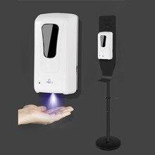 Máquina da desinfecção da mão máquina da desinfecção do pulverizador do pé up máquina do banheiro do hospital da névoa do álcool
