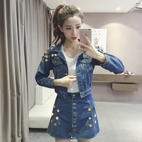Taotrees Autumn Female Casual Lapel Long Sleeve Single Breasted Sequin Short Tops + High Waist Denim Skirt Suit