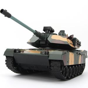 RCtown 50CM Super RC tank Model Toy Launching Metal RC Vehicle Toy for Kids Children Gift High Simulation Electric RC Tank X07