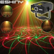 Eshiny mini 4in1 4 padrões whirlwind r & g laser projetor iluminação palco disco dj clube ktv natal bar festa de família luz mostrar p17