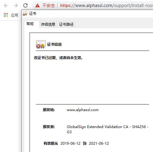 www.alphassl.com的网站证书过期了?我是个例?-xshell-谷姐靓号网