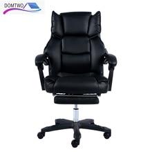 WCG كرسي الكمبيوتر الأثاث كرسي اللعب شحن مجاني