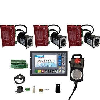 Комплект ЧПУ, 1*3/4 оси, автономный контроллер с ЧПУ DDCSV3.1 + 3*2,2 нм, комплект шаговых двигателей с замкнутым циклом + 1*4 оси, Электронная маховик, ...