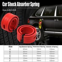 2 шт. красный цвет Автомобильный Амортизатор Весна Бампер мощность Авто буферы A/b/c/d/e/тип пружины бамперы подушки