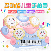 Cartoon Children'S Educational Music Hand Drum Electronic Toy Electronic Organ Lights Teach Elastic Music Multi functional Teach