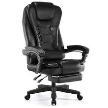 Откидывающееся компьютерное кресло домашний Досуг boss кожаное вращающееся кресло Офисный Персонал стул для учебы