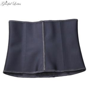 Image 4 - Women Slimming Corset Latex Waist Trainer Short Torso Tummy shaper Slimming belt Girdles Waist Cincher 9 steel bones Body Shaper