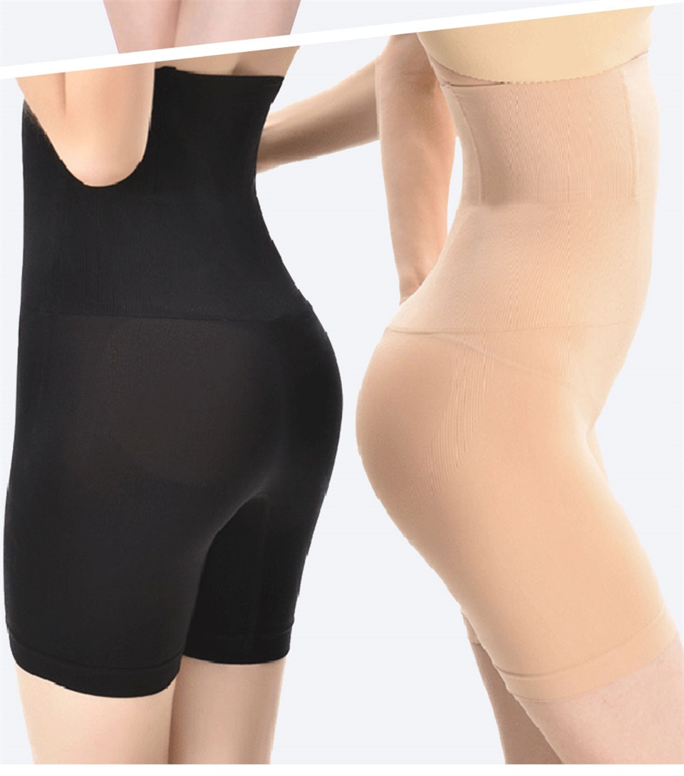 GVN Rocks Waist Slimming Corset Body Shapewear