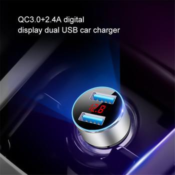 Ładowarka samochodowa szybkie ładowanie telefonu komórkowego Adapter w samochodzie z wyświetlaczem LED szybka ładowarka podwójna ładowarka samochodowa USB uniwersalna tanie i dobre opinie kebidu CN (pochodzenie)