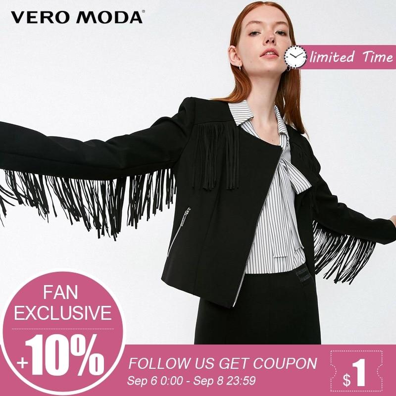 Vero Moda Women round collar  tassel Sleeve zipper Short coat Jacket| 318417504