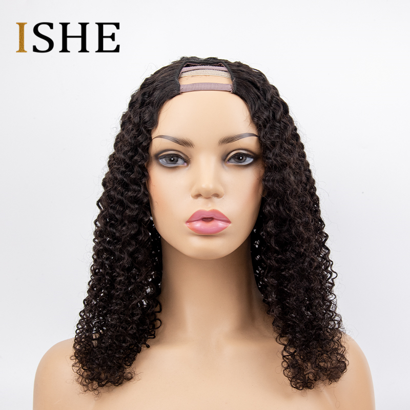 Kinky Curly U Part Human Hair Wigs Middle Part U Shape Wig Remy Brazilian Hair Glueless Wig For Women Natural Black Hair ISHE