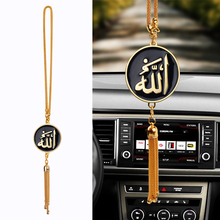 Colgante de coche de moda, decoración de amuleto de dios islámico musulmán, oro árabe, espejo retrovisor para automóvil, adornos colgantes para coche