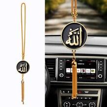 Thời Trang Xe Ô Tô Mặt Dây Chuyền Tiếng Ả Rập Vàng Màu Sắc Thiên Chúa Hồi Allah Charm Trang Trí Ô Tô Gương Chiếu Hậu Xe Ô Tô Treo Đồ Trang Trí