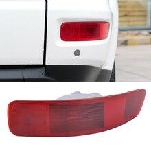 CITALL Right Rear Tail Bumper Light Fog Lamp Marker Reflector fit for Mitsubishi Outlander Peugeot 4007 Citroen C-Crosser
