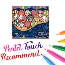 Pentel fude caneta de ponta de escova, 12 cores sortidas na bolsa de caneta para caligrafia moderna, carta de mão, conjunto japonês