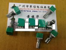 1 pçs/lote Áudio/amplificador/alta-precisão 10% potenciômetro duplo RK097G A20K A50K A100K