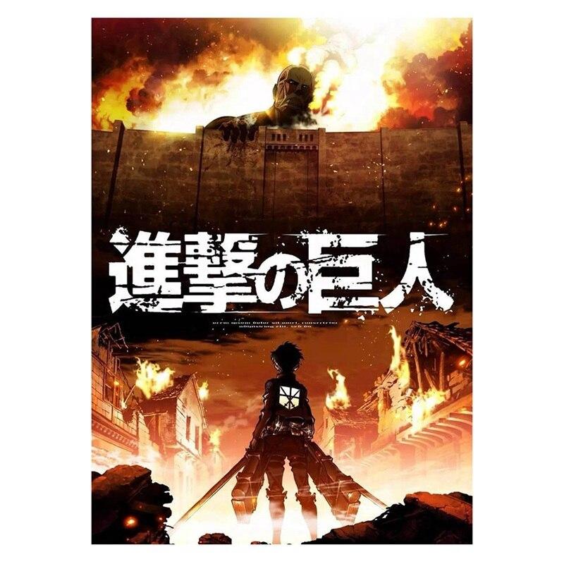 Классический аниме плакат для косплея по аниме «атака на Титанов» (Винтажные крафт-бумага плакат спальня общежития домашний Декор Картина ...